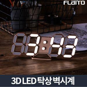 플라이토 탁상 벽시계 시즌3 골드_인테리어 디지털