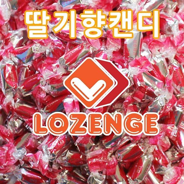 딸기향캔디 8kg 딸기사탕 업소용식자재 대용량과자,업소용식자재,디저트캔디,대용량과자,후식사탕,사탕도매