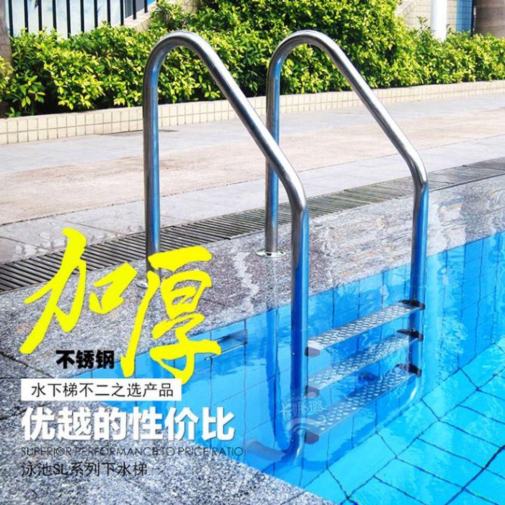 [더산직구]304 스테인레스 스틸 수영장 난간 사다리/ 배송기간 영업일기준 7~15일