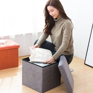 화장대 접이식 폴딩 보조 의자 수납 형 사각 스툴