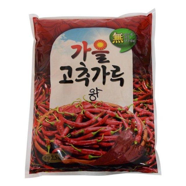 가을 왕  고추가루 2.5kg,고추가루,고추,동성식품,식자재,농특산물