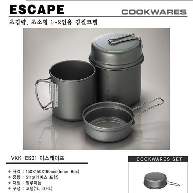 캠핑 낚시 이스케이프 1-2인용 코펠 오토캠핑 코베아