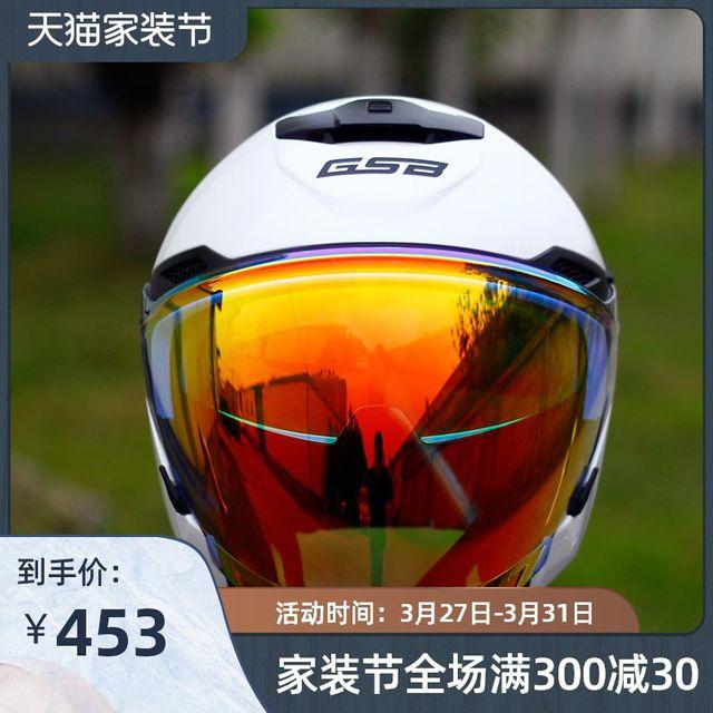[해외] GSB 오토바이 헬멧 오토바이 라이더