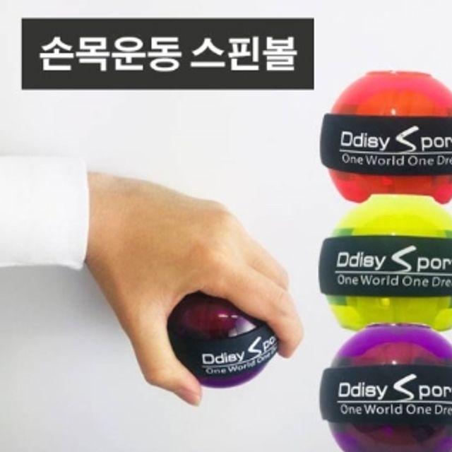 GnJ 스핀볼 스냅볼 손목운동 손목스핀볼 팔운동