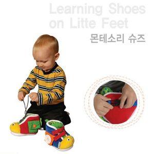 유아장난감 소리나는신발 헝겊장난감 몬테소리슈즈