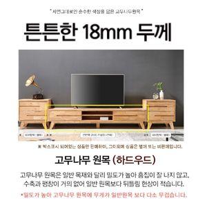 거실 가구 TV 거실장 Q 서랍형 서랍장 고무나무 원목