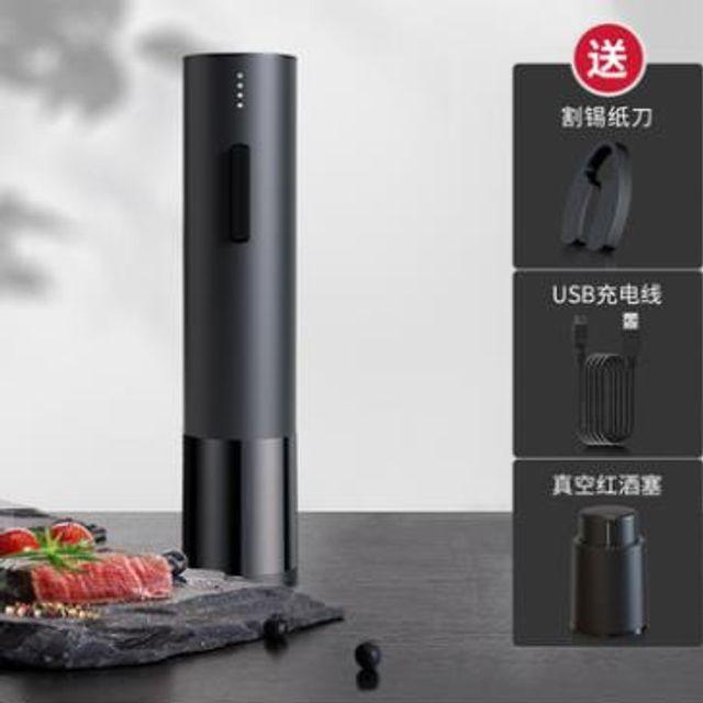 [해외] 전동 자동 와인 오프너 스틸 병따개 주방용품 22