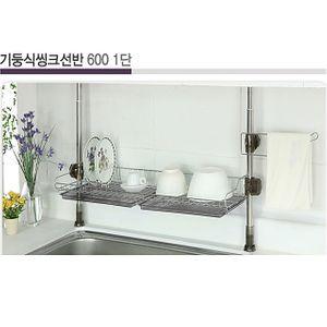 주방용 기둥씽크 600 1단
