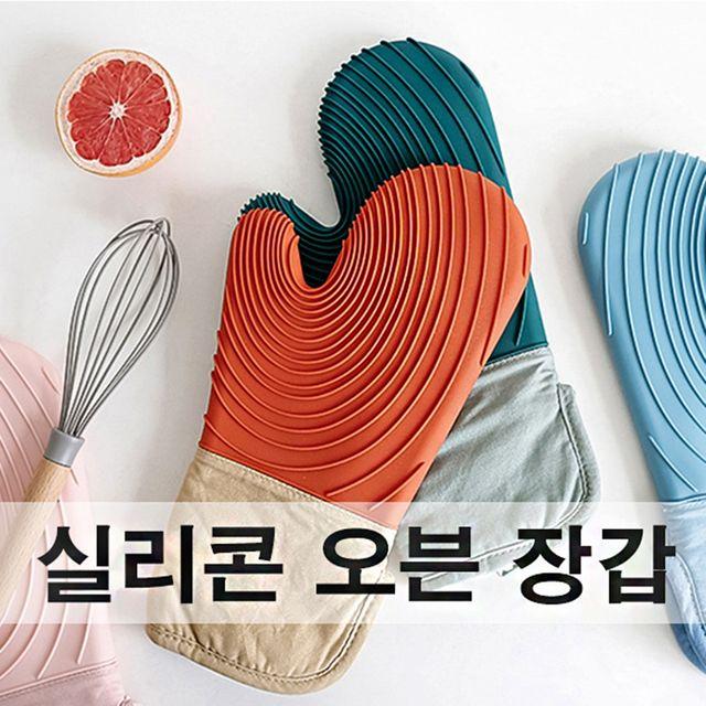 W 렌지 오븐 주방 소품 실리콘 두꺼운 주방 장갑