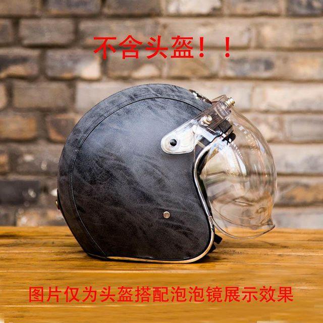 [해외] 고품질 PC 할리 레트로 오토바이 헬멧