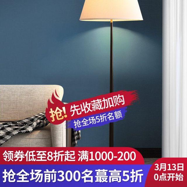[해외] 인테리어 스텐드 조명 텔 방 램프 큰 테이블 램프