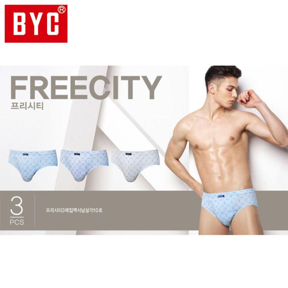 (BYC)남성 프리시티 3매입 맥시 삼각팬티(Y1115)