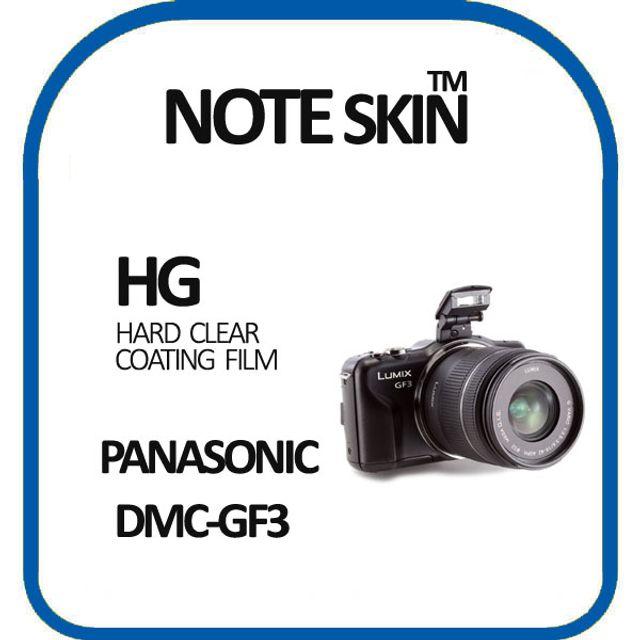 파나소닉 루믹스 DMC-GF3 고광택 액정보호필름 - 벌크