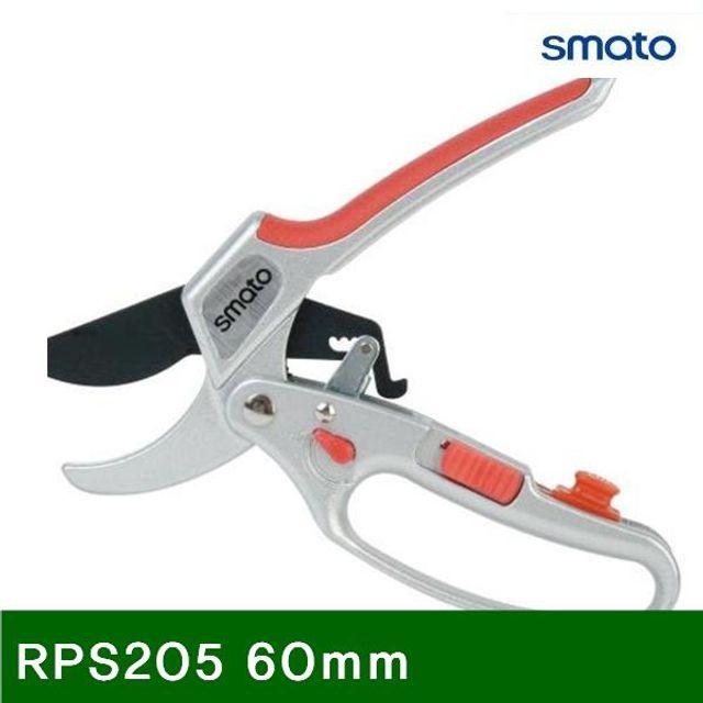 전지가위-라쳇조절형 RPS205 60mm 200mm (1EA)