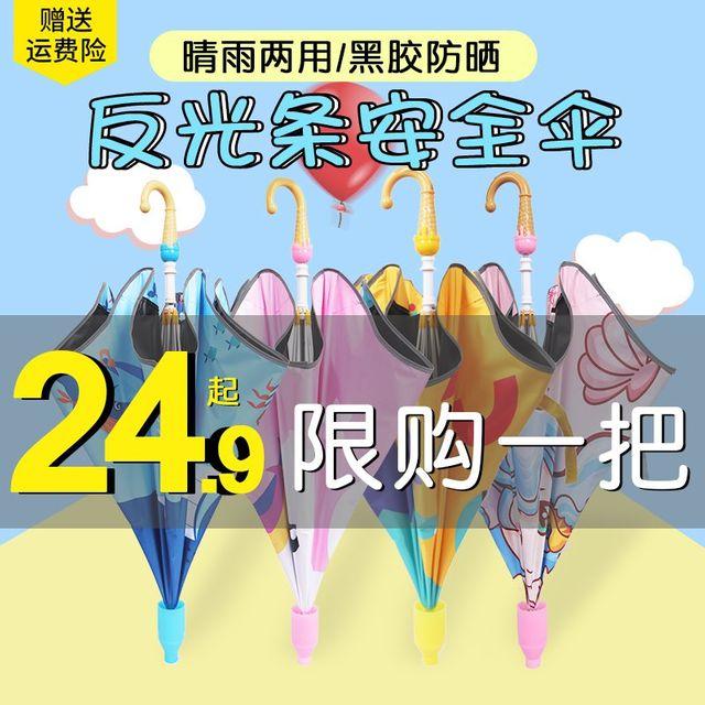 [해외] 패션소품 양산 방수 방풍 나기에 안전합니다.