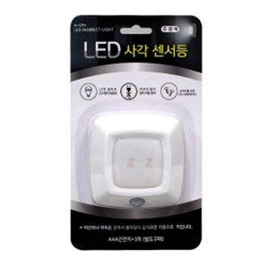 LED등 사각 센서등 간접등 인테리어 조명 무드등 1p
