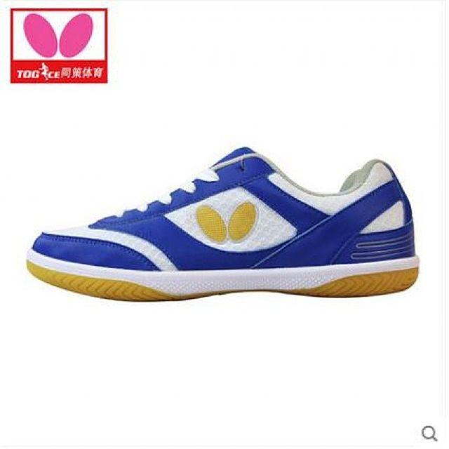 [더산직구]남성 운동화 런닝화 탁구화 미끄럼방지 신발 통기성 신발/ 영업일 기준 5~14일 소요