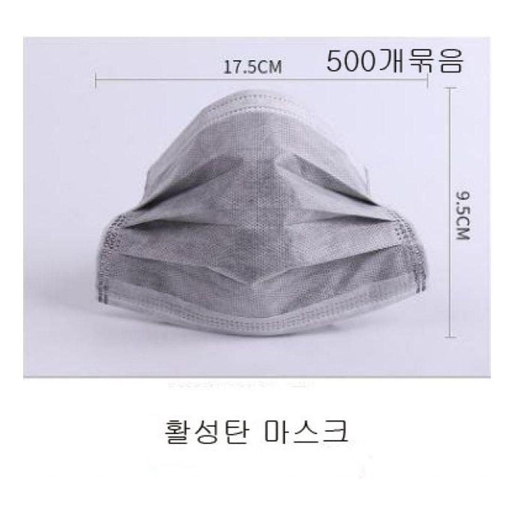[더산쇼핑]해외직구(묶음상품기획전)500개묶음 일회용마스크 활성탄 마스크 먼지 차단 마스크/ 배송기간 영업일기준 5~15일
