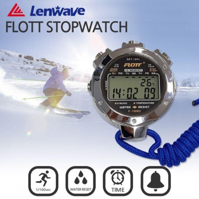 런웨이브 스탑워치 초시계 만능 스포츠 시계 생활방수