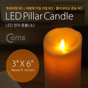 Coms 전자 촛불 LED 양초 (소) 76 x 147mm AAA건전지