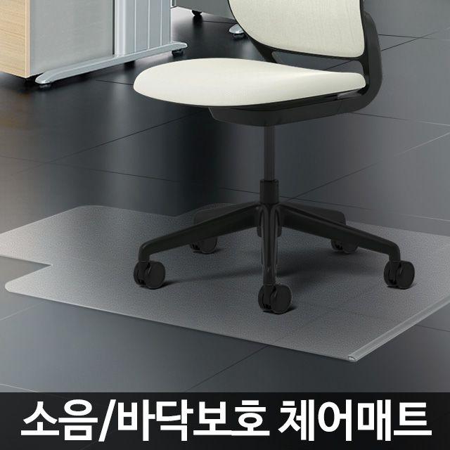 바닥보호매트/의자 마루 긁힘방지 깔판 패드 체어바퀴