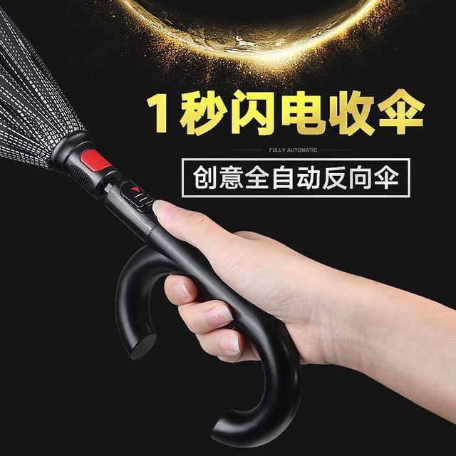 [해외] 패션소품 양산 방수 방풍 이식 양면 뼈 우산