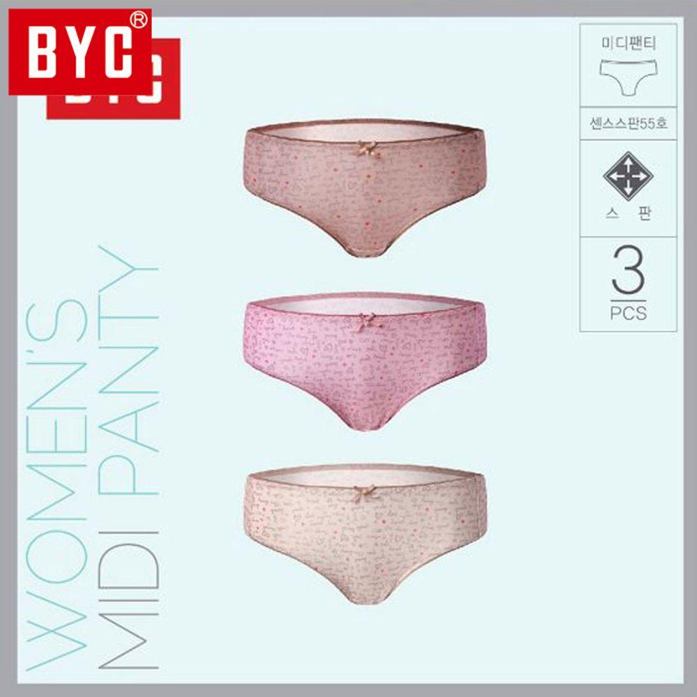 (BYC)여성 센스스판 미디 3매입 삼각팬티(X0057)