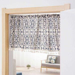 주방 작은 창문 패브릭 가리개 커튼 카페 바란스