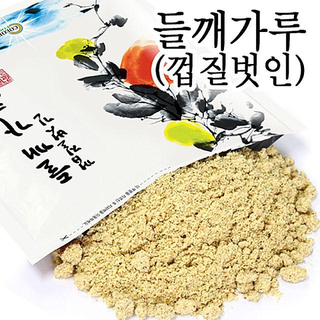 W007834껍질벗긴들깨가루 (국산 200g) 기피들깨가루 거피들깨가루 웰빙푸드