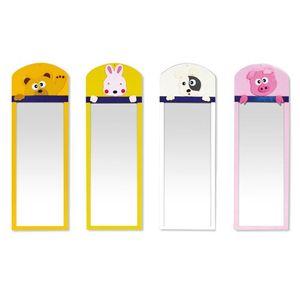 (입식 거울)캐릭터 안전거울(세로형)어린이집 유치원