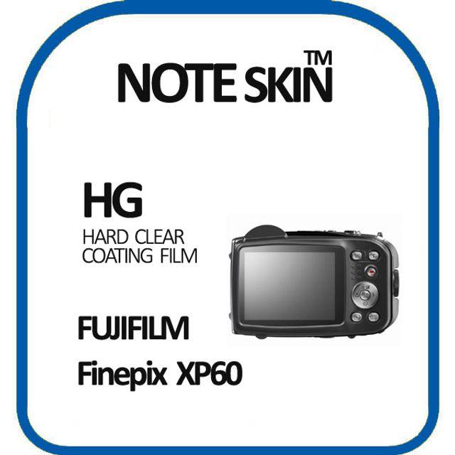후지필름 파인픽스 XP60 고광택 액정보호필름 - 벌크