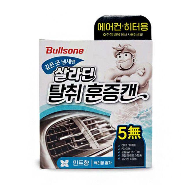 W 에어컨 히터 자동차 실내 냄새 제거 훈증캔 민트향