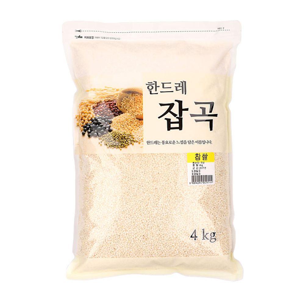 찹쌀(국내산)4kg/월드그린,쌀5kg,고시히카리10kg,찹쌀,신동진쌀20kg,백미20kg,백미10kg,잡곡,이천쌀,현미10kg,고시히카리20kg