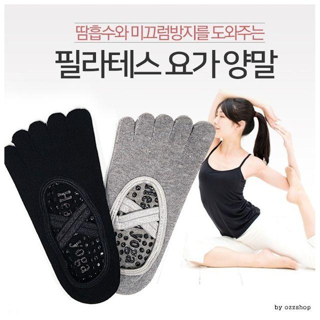 투밴드 고급 요가양말 헬스
