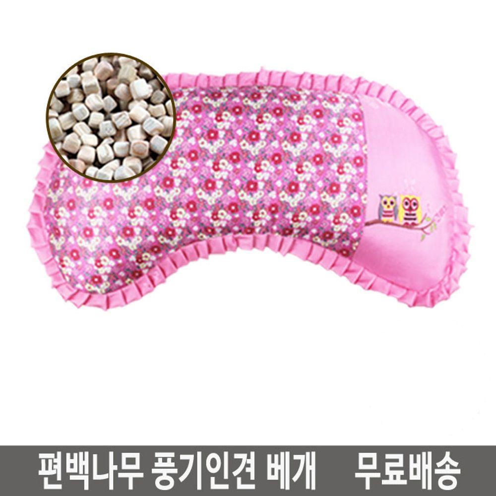 국내산 통풍베개 편백나무 풍기인견베개 핑크단품