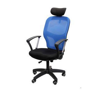 컴퓨터용의자 ZN 매쉬 헤드체어 블루 서재의자