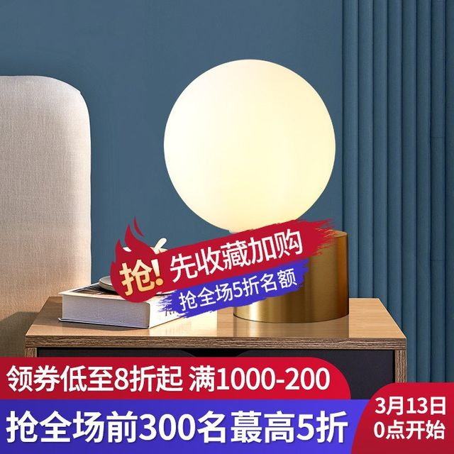 [해외] 인테리어 스텐드 조명 인 침대 옆 램프