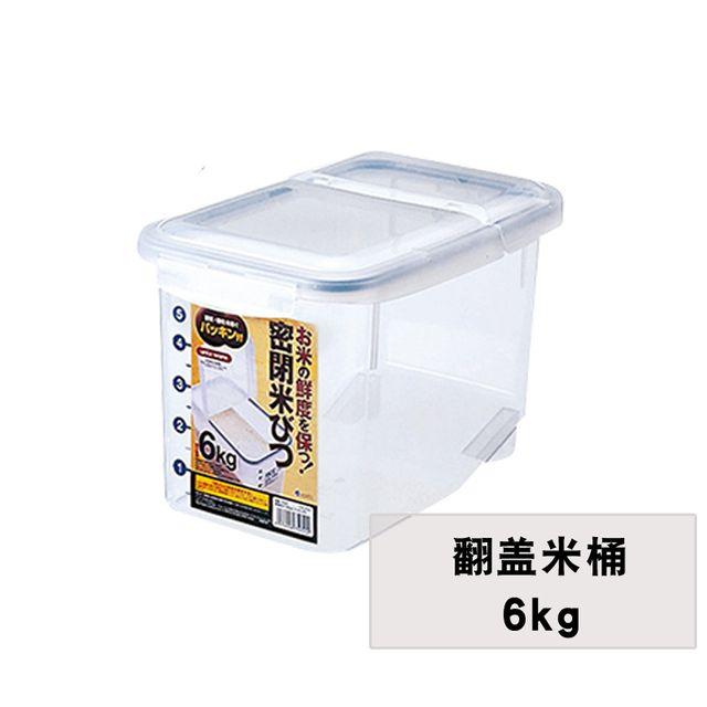 [해외] 일본 밀가루 저장 상자 플라스틱 가정용 밀봉 쌀통