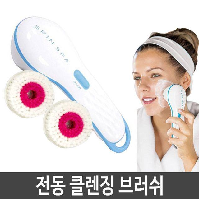 클렌징 전동 세안브러쉬 청소 얼굴 피부 모공 세안