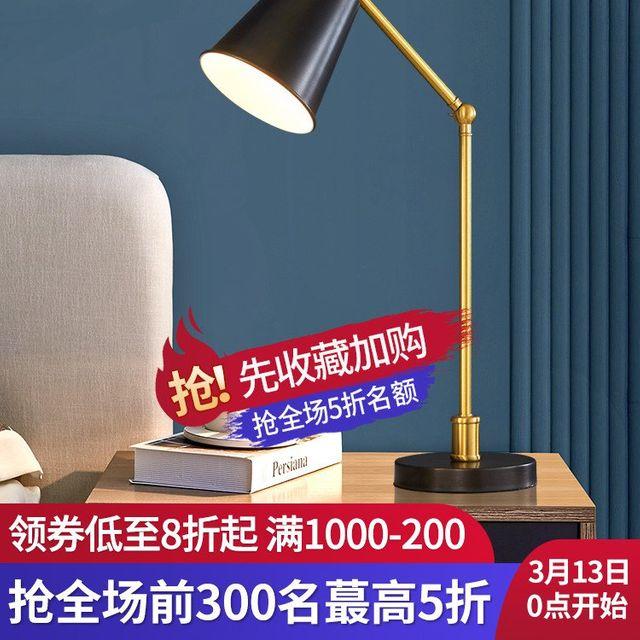 [해외] 인테리어 스텐드 조명 데스크탑 책상 램프