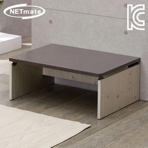 NETmate 좌식 책상 800x600x320 월넛 컴퓨터 테이블