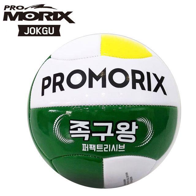 프로모릭스 족구공 4호 구기 스포츠 레저 용품