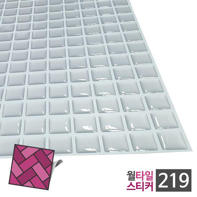 W 월타일스티커 219 실버 잔바둑무늬 데코타일벽지
