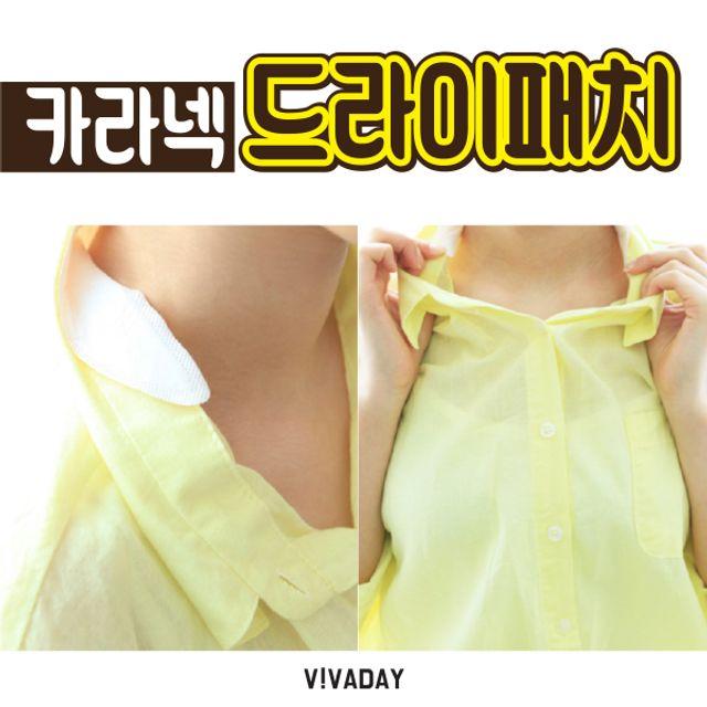 VIVA-K04 카라넥 드라이 패치