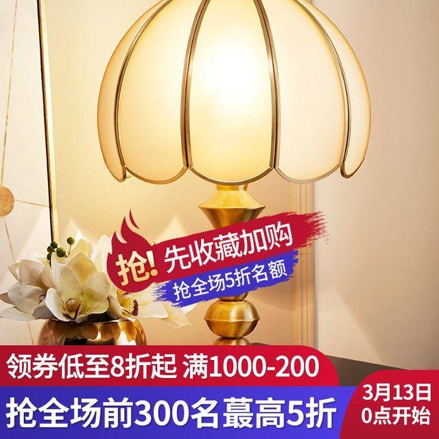 [해외] 인테리어 스텐드 조명 현대 간단하고 따뜻한 램프