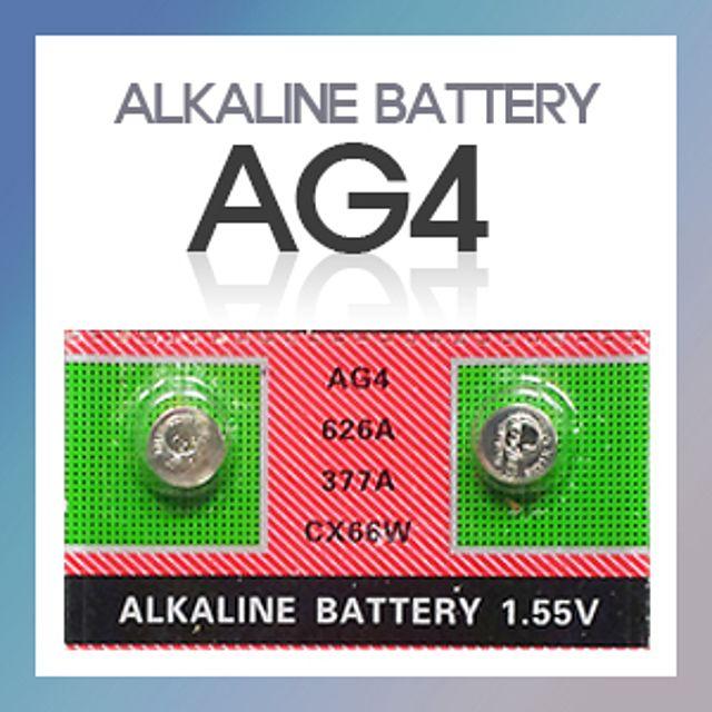 AG4(10알) 알카라인건전지/호환가능 SR626SW 377 LR626