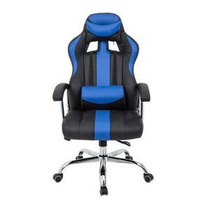 사무실 의자 바퀴의자 게임방 의자 쿠션의자 블루