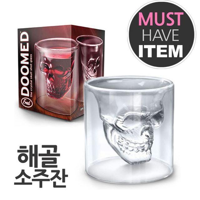 W 해골 샷글라스 소주잔 스트레이트잔 소형 이중유리컵