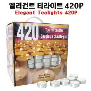co 엘리건트 티라이트 420p 캔들 양초 인테리어