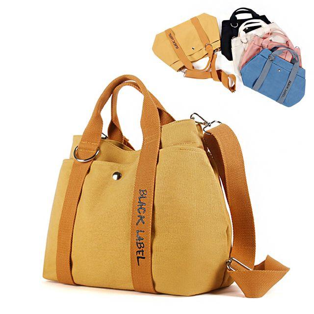 W 캔버스 텀브러백 베이직한 디자인 데일리 여성 가방